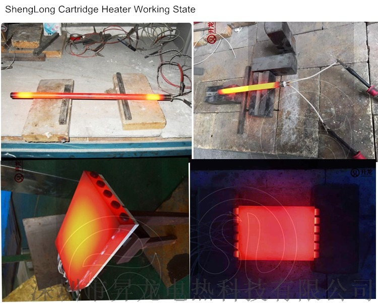 industrial cartridge heaters Working State.jpg