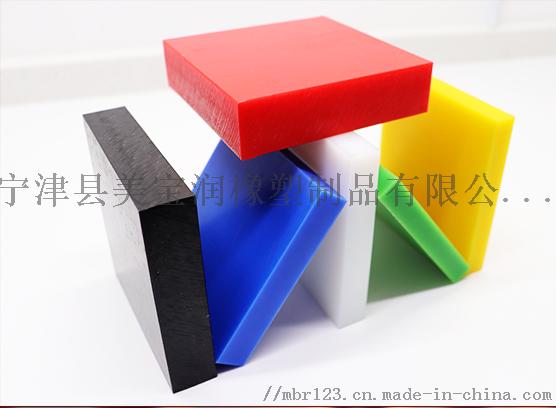 超高分子量聚乙烯板.png