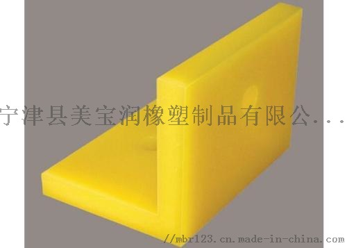超高加工件黄色.jpg