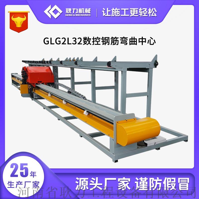 GLG2L32数控钢筋弯曲**.jpg