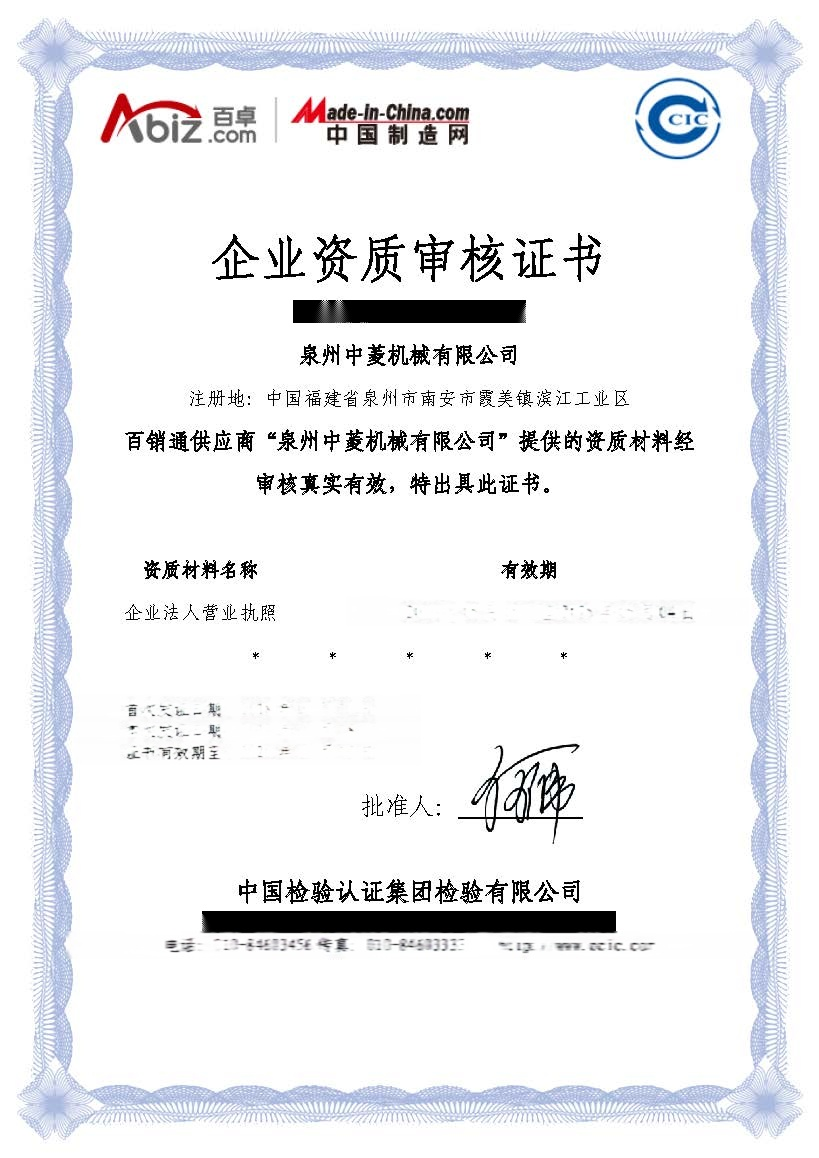 宁波水暖设备十大排名 山东射芯机厂家 金属造型机99575565