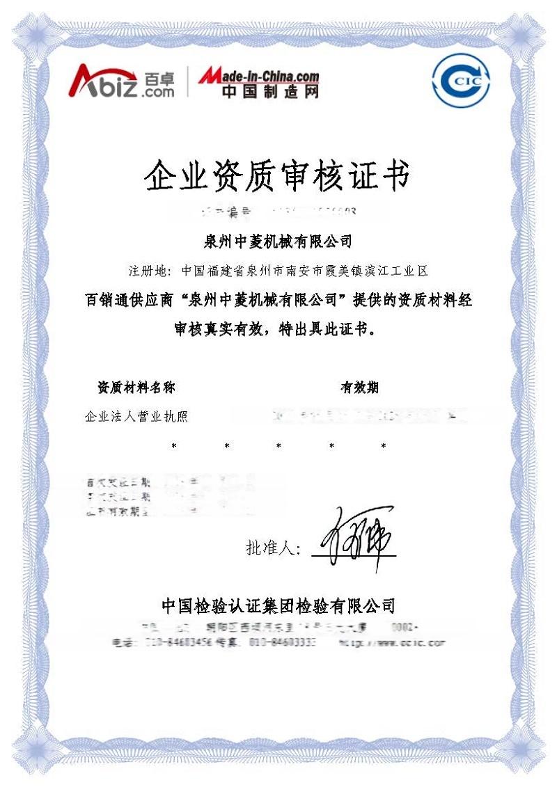 ZL-5060-I 全自動造型機  水龍頭鑄造機械101051045