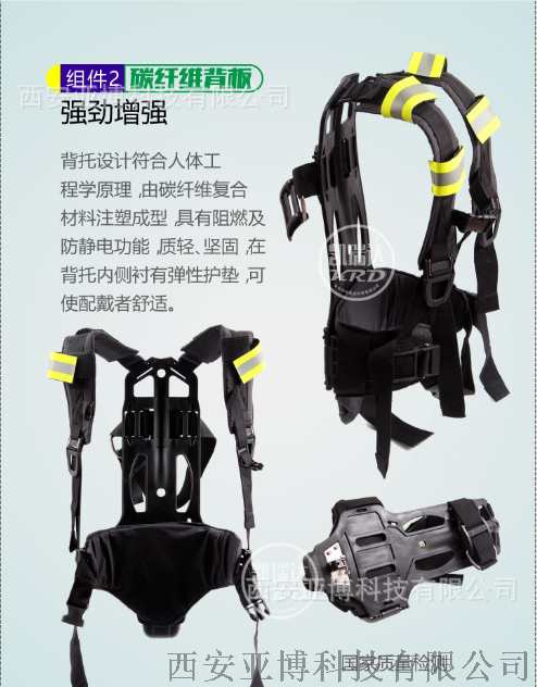 哪余有賣正壓空氣呼吸器 自給式鋼瓶98191285