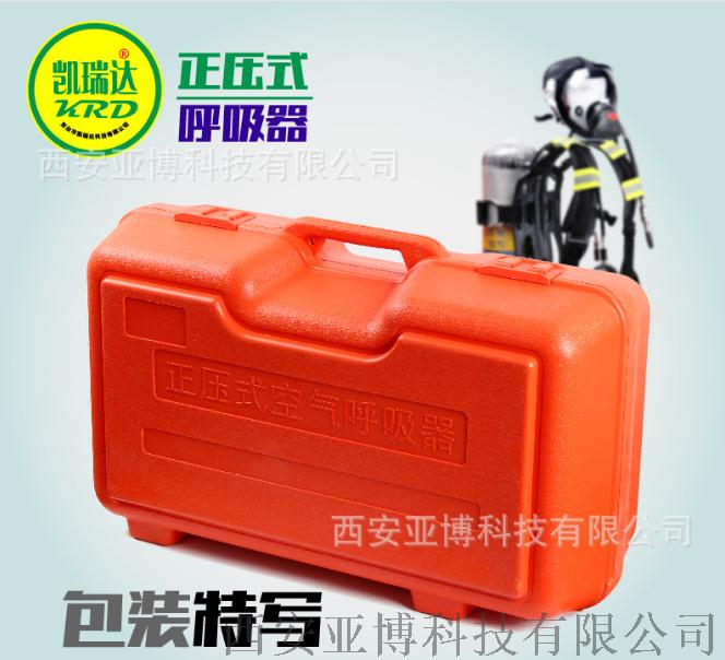 哪余有賣正壓空氣呼吸器 自給式鋼瓶98191205