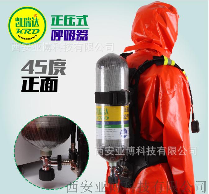 哪余有賣正壓空氣呼吸器 自給式鋼瓶98191185