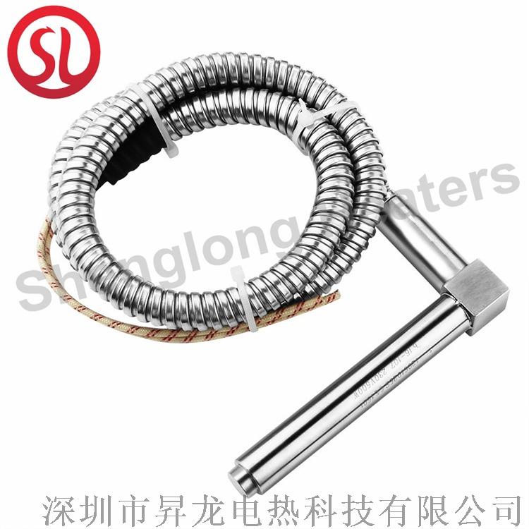 Stainless-steel-electric-bottle-cartridge-heater (2).jpg