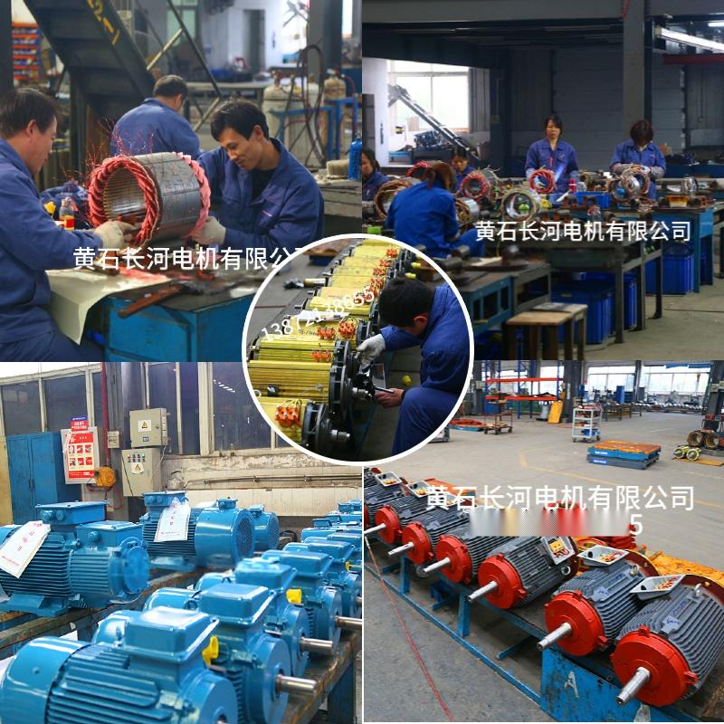 YZR132M1-6/2.2KW滑环电机、起重电机100694525