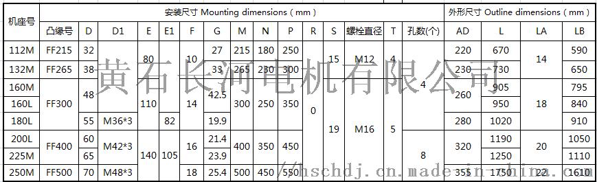 YZRE 立式尺寸.png