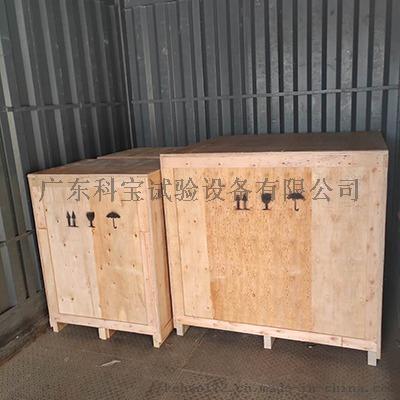 木箱包裝.jpg