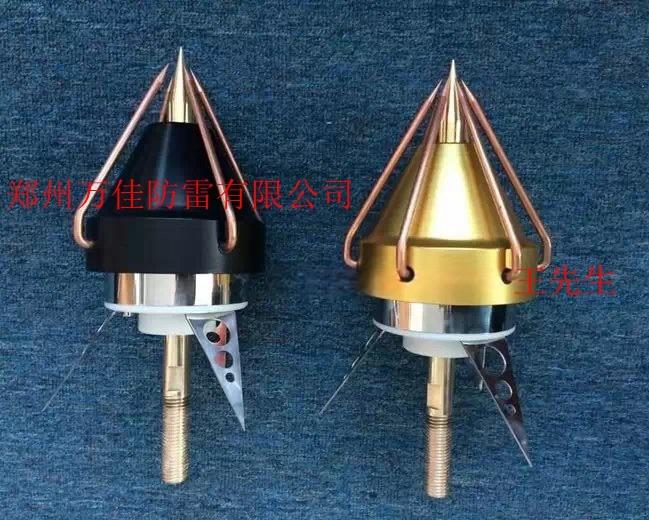 易敌雷避雷针,易敌雷S6.60主动式提前放电避雷针817587952