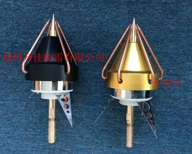 易敵雷避雷針,易敵雷S6.60主動式提前放電避雷針817587952