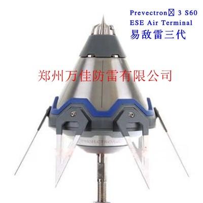 易敵雷避雷針,易敵雷S6.60主動式提前放電避雷針817587922