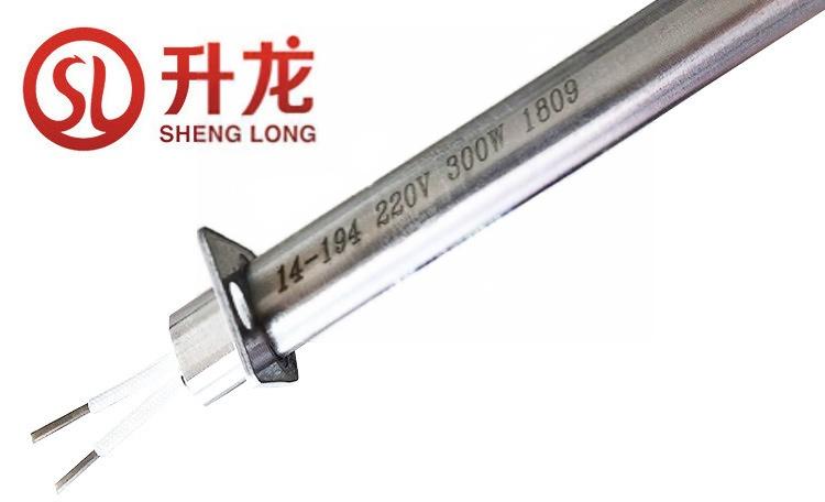 模具电热管单端发热管 带感温线单头管817602622