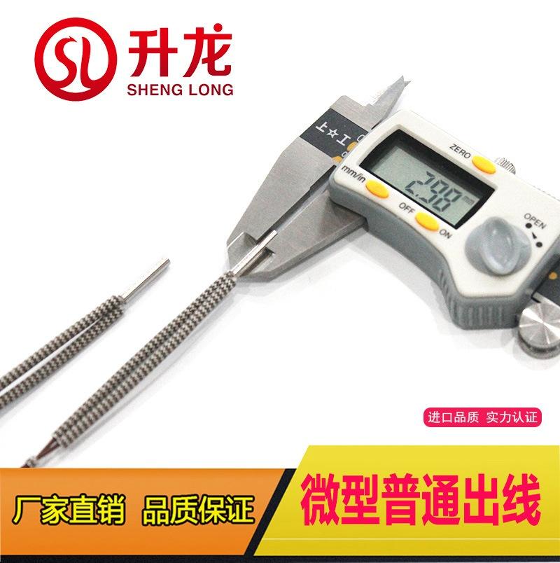 單頭加熱管模具發熱管模具乾燒電熱管加熱管單端發熱棒101285582