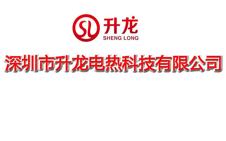 小型高功率法兰高密度单头电热管电热丝101297332