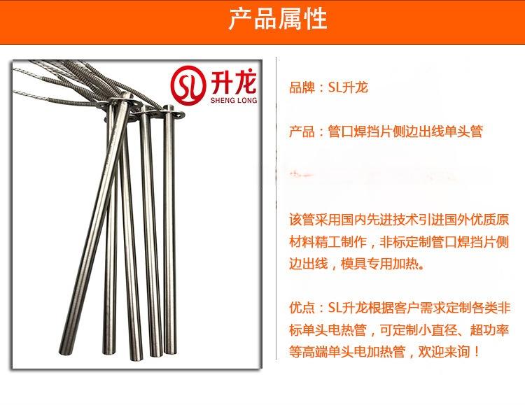 3D打印机专用加热管 发热管101297172