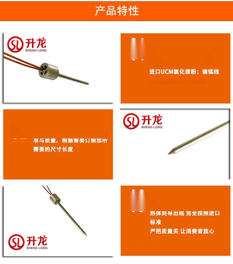 单头加热管-热水器用220V大功率高温电热管101297052