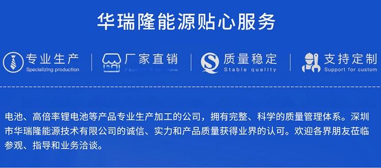美容儀鋰電池151734-800mah聚合物鋰電池65340632
