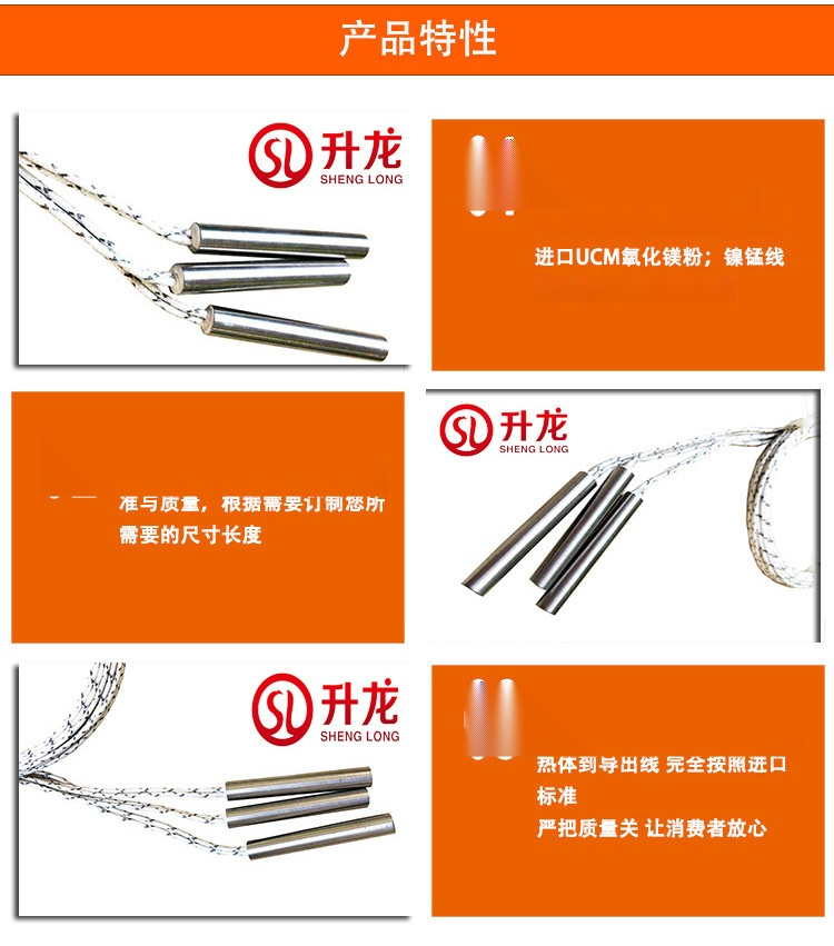 3*50mm50W不鏽鋼單端加熱管 單頭電加熱棒101296652