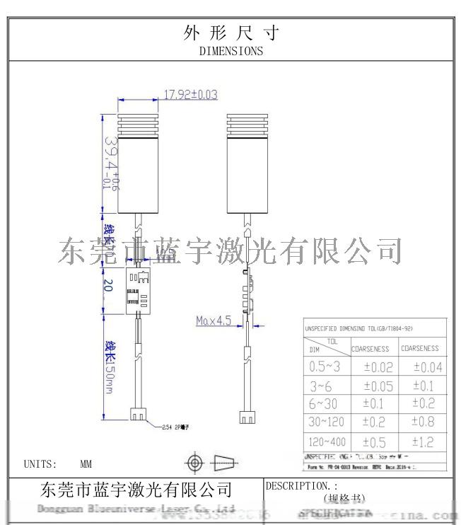 45mz-46(1).jpg