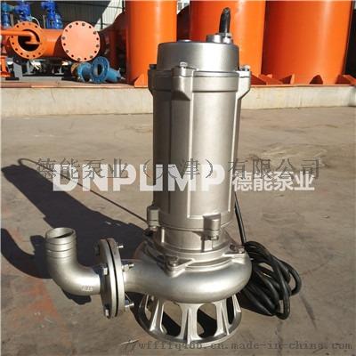 2不锈钢污水泵50WQ15-25-3s02.jpg