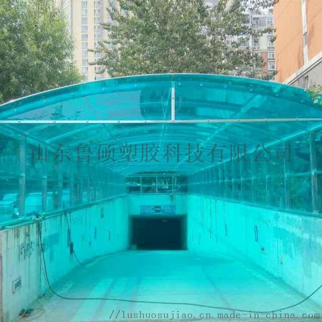 泰安阳光板雨棚