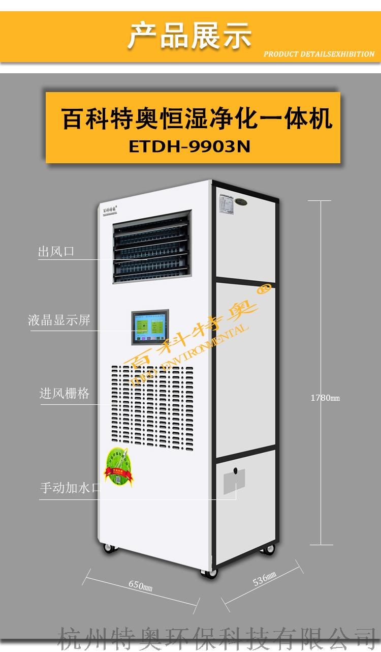ETDH-9903N????? (3).jpg