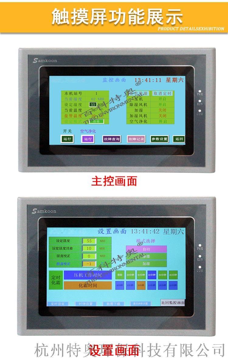 ETDH-9903N????? (4).jpg