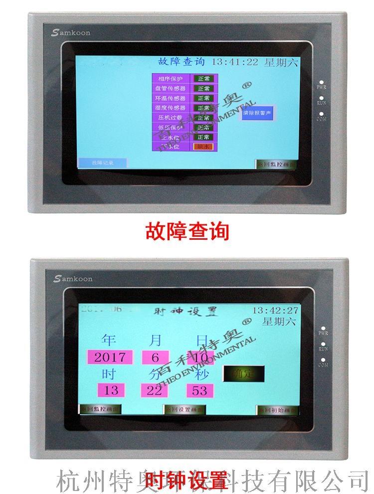 ETDH-9903N????? (5).jpg