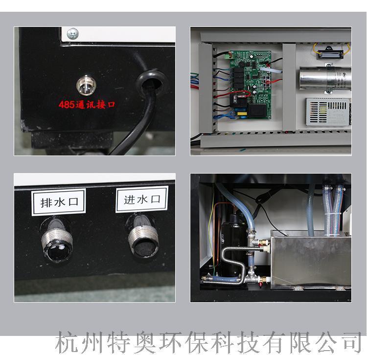 ETDH-9903N????? (6).jpg