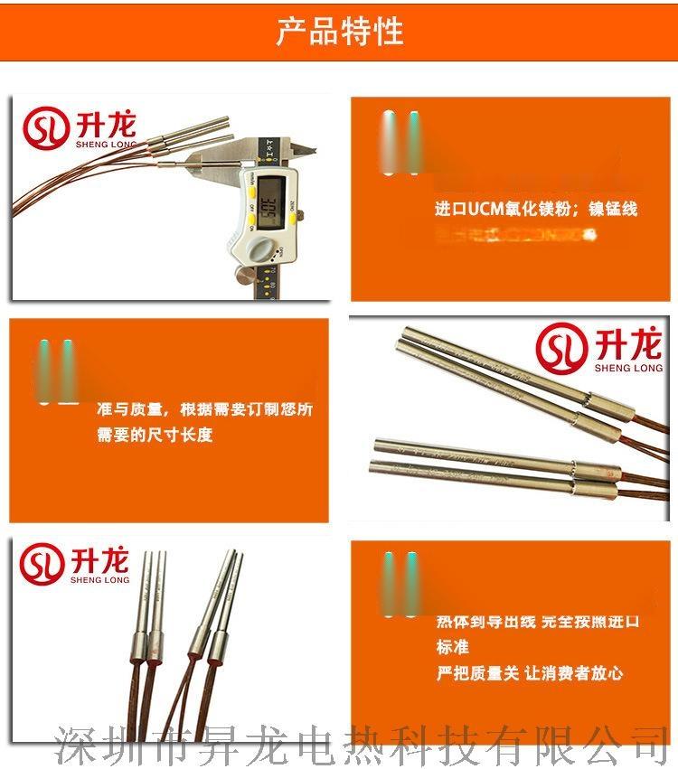 3*50mm50W不鏽鋼單端加熱管 單頭電加熱棒101297392
