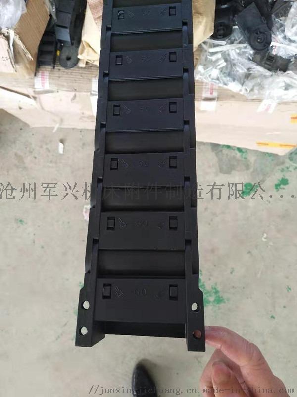 光纖鐳射切割機全封閉尼龍拖鏈 防焊渣 線纜防護拖鏈818000522