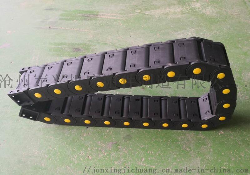 鬥輪機光纜保護拖鏈 耐磨 不塌腰 超長行程塑料拖鏈817884452