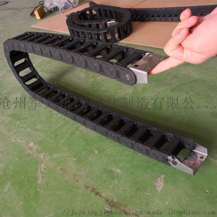 自動化設備磨牀機械手 線纜牽引塑料拖鏈 尼龍拖鏈817025282