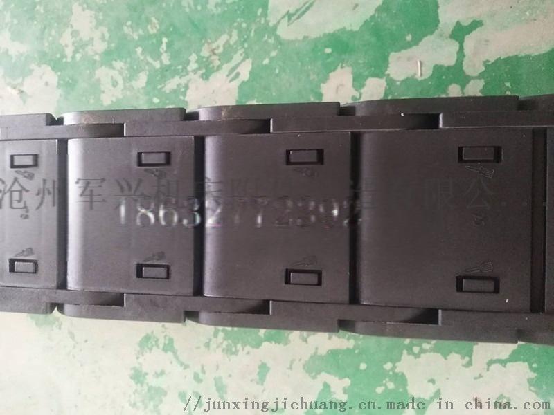 供應紙箱機械全封閉式25*60塑料拖鏈 質保一年816552772