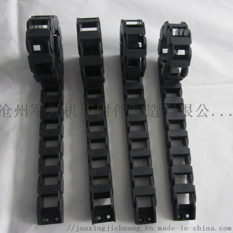 注塑機用塑料拖鏈 耐磨 耐高溫 可在室外使用的拖鏈817700852