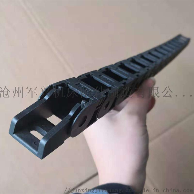 注塑機用塑料拖鏈 耐磨 耐高溫 可在室外使用的拖鏈817700892