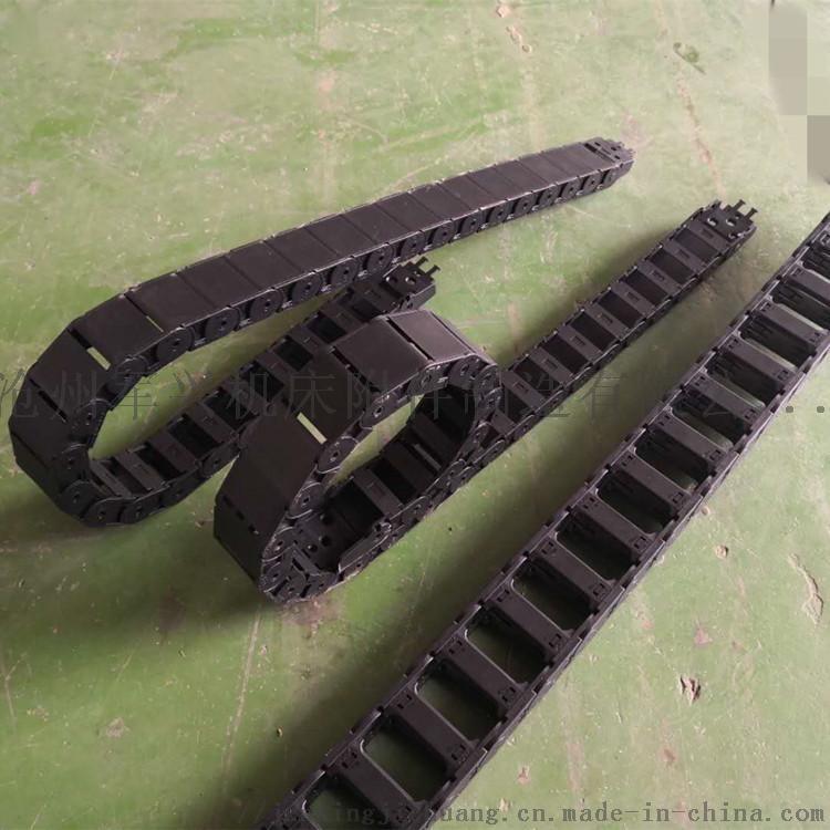注塑機用塑料拖鏈 耐磨 耐高溫 可在室外使用的拖鏈817700882