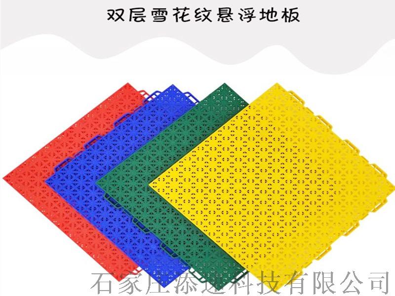 u=2660799603,1569019058&fm=199&app=68&f=JPEG.jpg