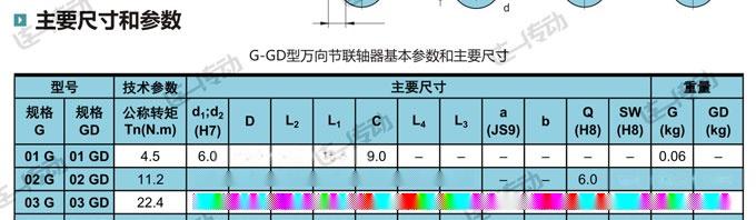 G-GD_04.jpg