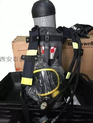 西安正压式空气呼吸器 13772489292823463505