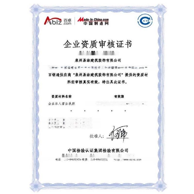 黑龍江藝術漆代理 哈爾濱藝術塗料價格 肌理壁膜101620665