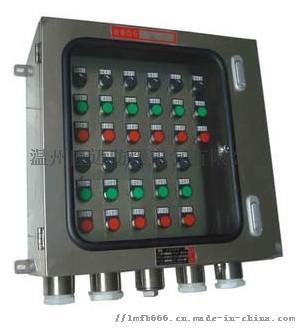 380V防爆照明配电箱铝合金壳体101736205