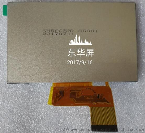 5.0寸东华屏FPC-SH500D01Z823812875