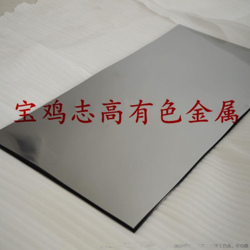 鉭板 鉭帶 鉭片 高純鉭材料101913205