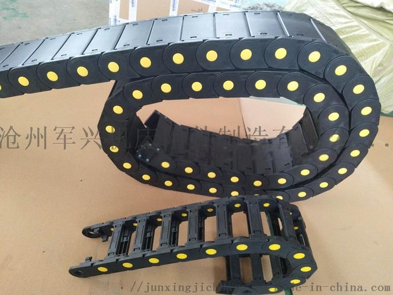 六面钻机用塑料拖链 耐磨 耐高温 低噪音 塑料拖链818572342