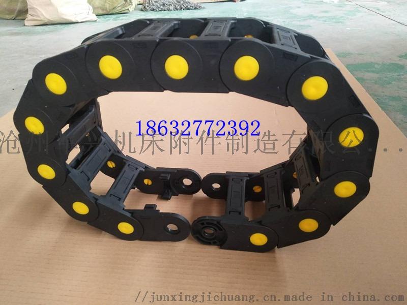 六面钻机用塑料拖链 耐磨 耐高温 低噪音 塑料拖链818572322