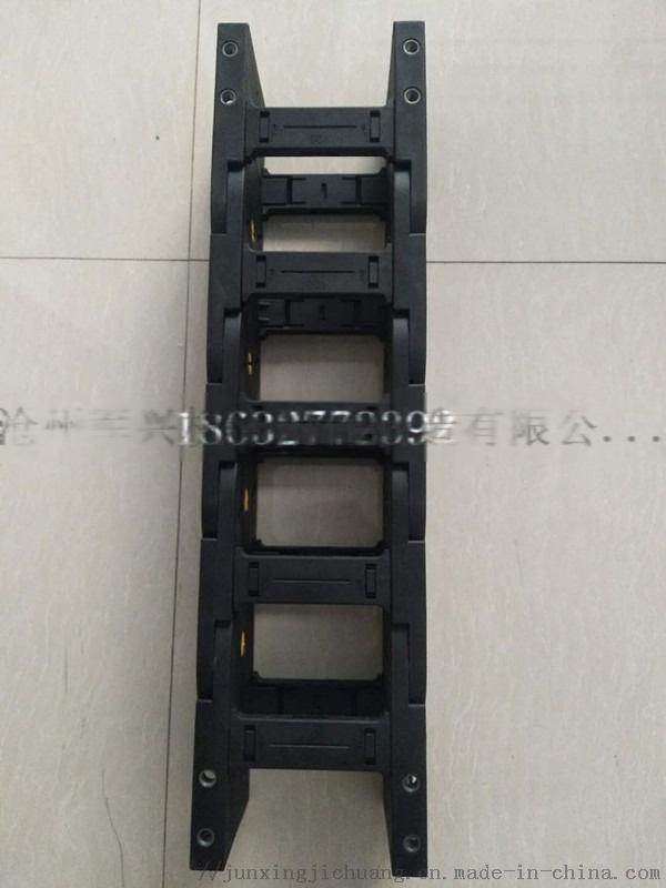 六面钻机用塑料拖链 耐磨 耐高温 低噪音 塑料拖链818572352
