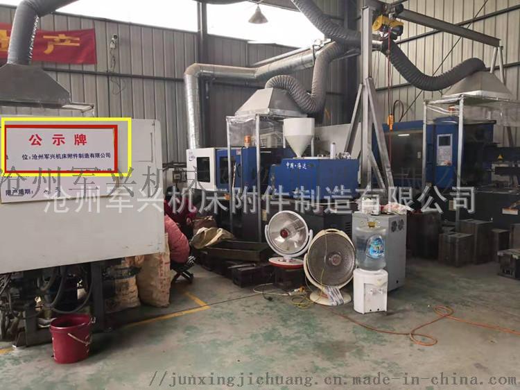 喷绘机线缆传动塑料拖链 高速运行电缆拖链 军兴制造101377052
