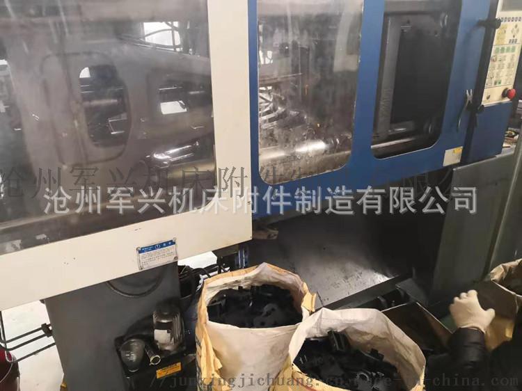 喷绘机线缆传动塑料拖链 高速运行电缆拖链 军兴制造101377042